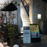 Be Terrace SECONDHOUSE - お菓子情報と貸切情報