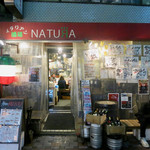 イタリアン酒場「ナチュラ」 -