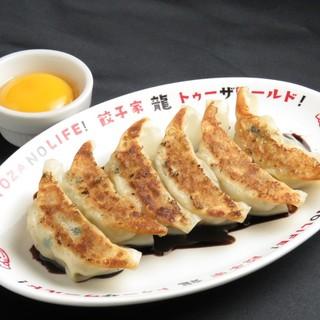 餃子バル 餃子家 龍 -