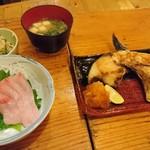 97779283 - ブリ刺身&カマ塩焼き定食