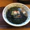 ふれあいパーク山田 - 料理写真:三陸磯ラーメン