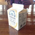 ぴらみっと - 阿蘇小国ジャージー牛乳