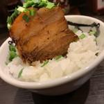 カラシビ味噌らー麺 鬼金棒 - 大肉飯