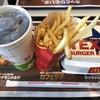 マクドナルド - 料理写真:2018.11.24  テキサスバーガー Lセット