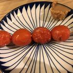 97788134 - トマト焼き