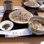 Seiryuunosato - 栃木しゃものつけ蕎麦