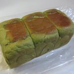 贅沢生食パン工房 鎌倉屋 - 常盤緑宇治金時800円。