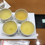 Raunjikinkei - 薩長土肥煎茶飲み比べ