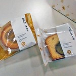 小布施堂本店 - 栗かのこタルト & くりあんケーキ