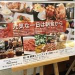 Cafe& Restaurant OASIS - 元気な一日は朝食から〜(^^)