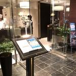 Cafe& Restaurant OASIS - お店入り口♪