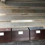Cafe& Restaurant OASIS - 東武ホテルの一階♪