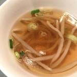 揚子江 - スープ ドアップ