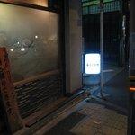 お好み村 - 外観@2011/06/25
