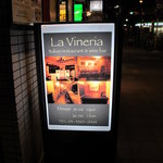 ラ・ヴィネリア -