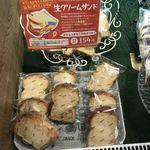 ブーランジェリー カワ - 甘いパンもなんだか良さげ。