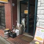 カルボナーラ専門店 ハセガワ -