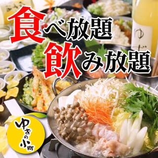 歓迎会!フード&ドリンク計100種超食べ飲み放題3000円~