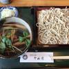 やぶ清 - 料理写真:牡蠣せいろ1,280円