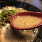 97808521 - スープ