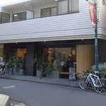 15℃ - たまに行くならこんな店は、代々木公園駅近くでオシャレに食事が楽しめる「15℃」です。