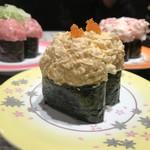 廻る富山湾 すし玉 - 玉子サラダ