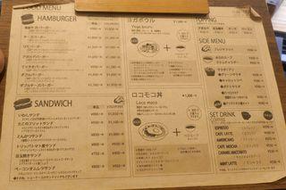 15℃ - メニューは色々とありますが、今回は「15℃バーガー+フレンチフライ」1500円、「アメリカーノ」370円を注文しました。