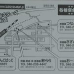 9781171 - 名刺(裏)