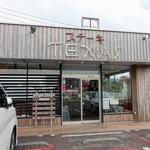 STEAK TEXAS - 外観