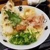 和菜うどん 快 - 料理写真: