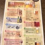わさび - 2000円