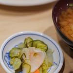 """97815745 - """"葅(にらぎ)""""、蘿蔔(おほね)、胡蘿蔔(せりにんじん)、黃瓜(きうり)"""