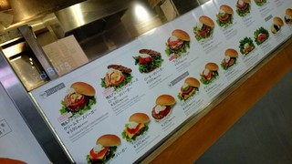 the 3rd Burger -