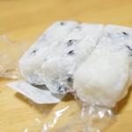 おびら鰊番屋 - 塩まめ餅