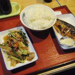 はなみずき食堂 - 期間限定さば塩焼 294円 スタミナ野菜炒め ごはん(大) 158円