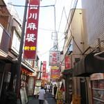 97830131 - 香港路