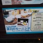 TEA SALON Gclef -