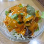 チャウ チャウ - セットのサラダ
