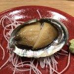 天ぷら おばんざい酒場 カレーうどん渡邊 - サービスのアワビ