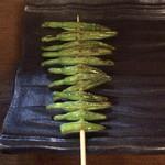 97831617 - おまかせ5本 ¥1,100 の金針菜