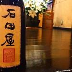 恵比寿亭 -
