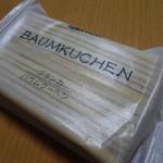 ブランカ - 料理写真:バウムクーヘン