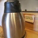 フォン フォー - お茶のポットとベトナムコーヒーのおススメ