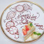 97837160 - フルーツケーキ、 バニラアイスクリーム