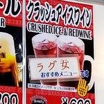 秩父宮ラグビー場 売店 - 売店の店員さんはラグ女とは限らないと思う。