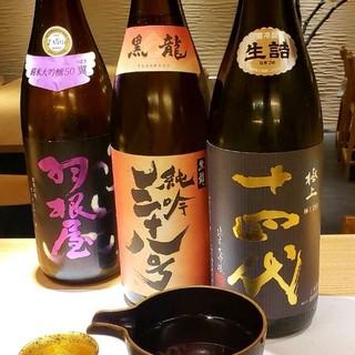 日本酒・焼酎が充実◎和の料理を引き立たせる銘酒あり
