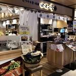 ビフテキ重・肉飯 ロマン亭 - 2018年12月。訪問
