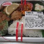 ナイス - 料理写真:極旨鶏もも塩唐揚弁当 411円