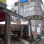 芳醇煮干 麺屋 樹 - (2018/9月)外観