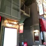 純米酒専門YATA - 看板も目立たないビルの5階